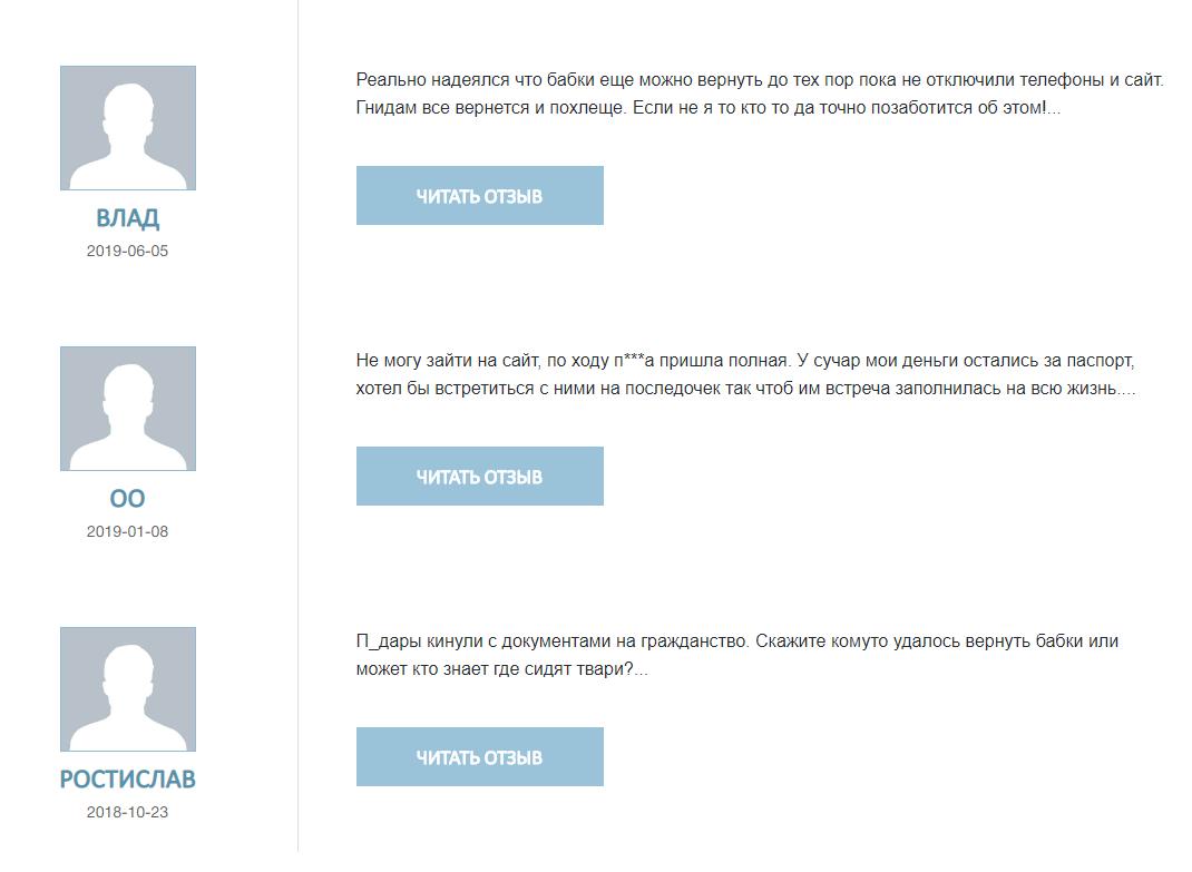 Отзыв о Eurogroup-ec на company-feedback.com