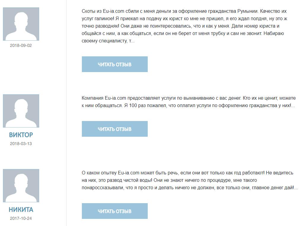 Отзывы о Eu-ia.com на company-feedback.com