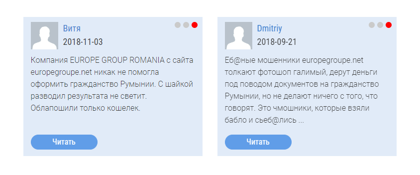 Отзыв о EUROPE GROUP ROMANIA на glav-otzyv.ru