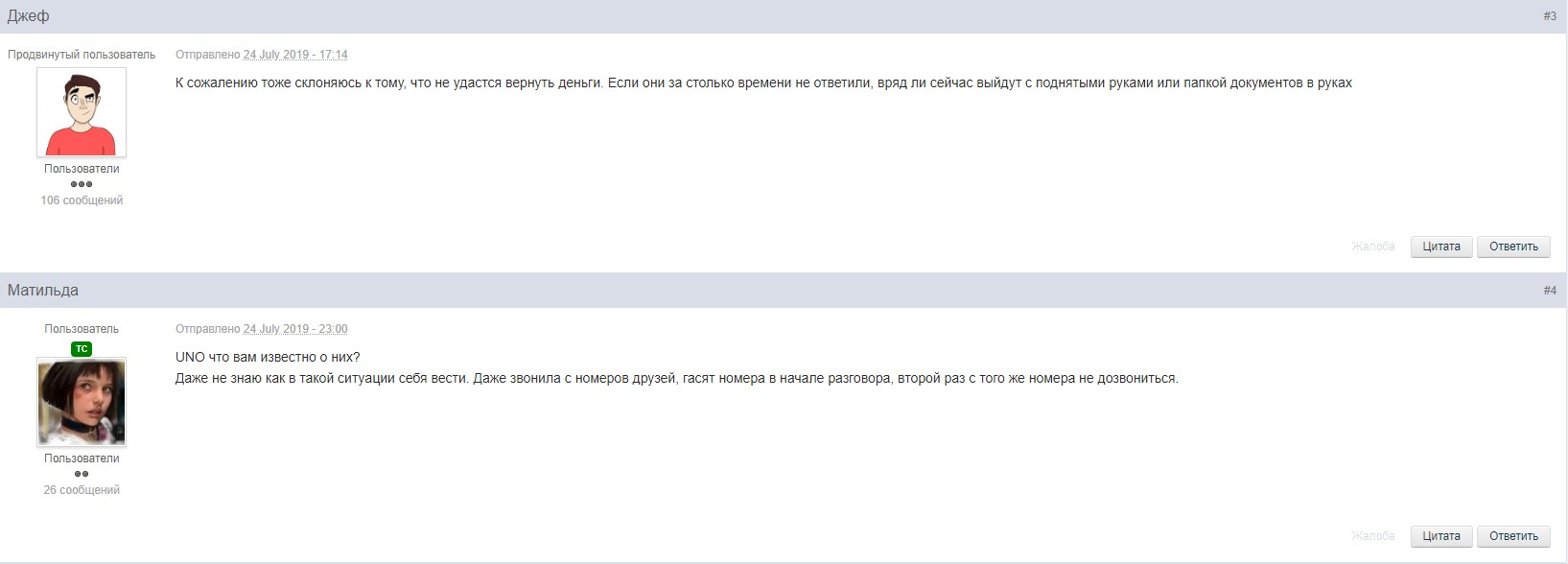 Отзыв о prokartapolaka на forum-eu.com