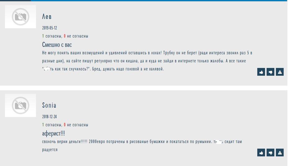 Отзыв о RAZAL на otzyvy.org.ua