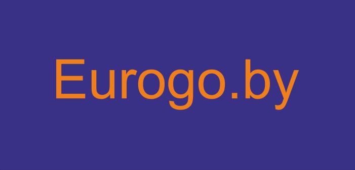 Отзывы о Eurogo