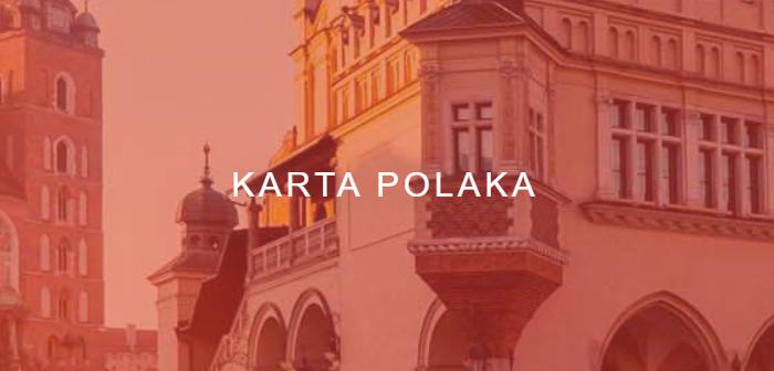 Отзывы о компании Prokartapolaka.ru