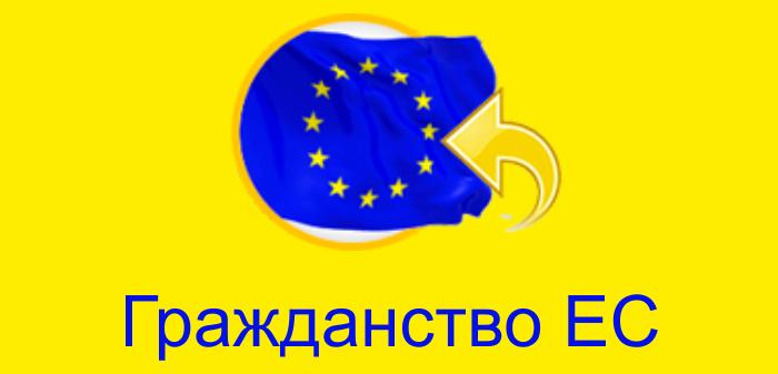Отзывы о компании Romania.com.ua